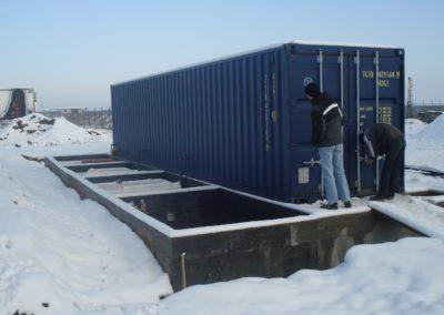 نظام البايورياكتر في مصنع الثلج في رومانيا